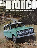 67 Bronco Sales Brochure