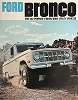 68 Bronco Sales Brochure