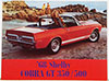 1968 Shelby GT350/500 Sales Brochure
