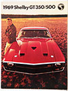 1969 Shelby GT350/500 Sales Brochure