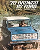 70 Bronco Sales Brochure
